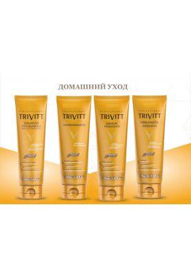 Trivitt Home Уходовый набор