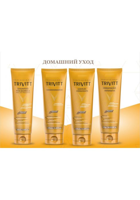 Trivitt Домашний уходовый набор