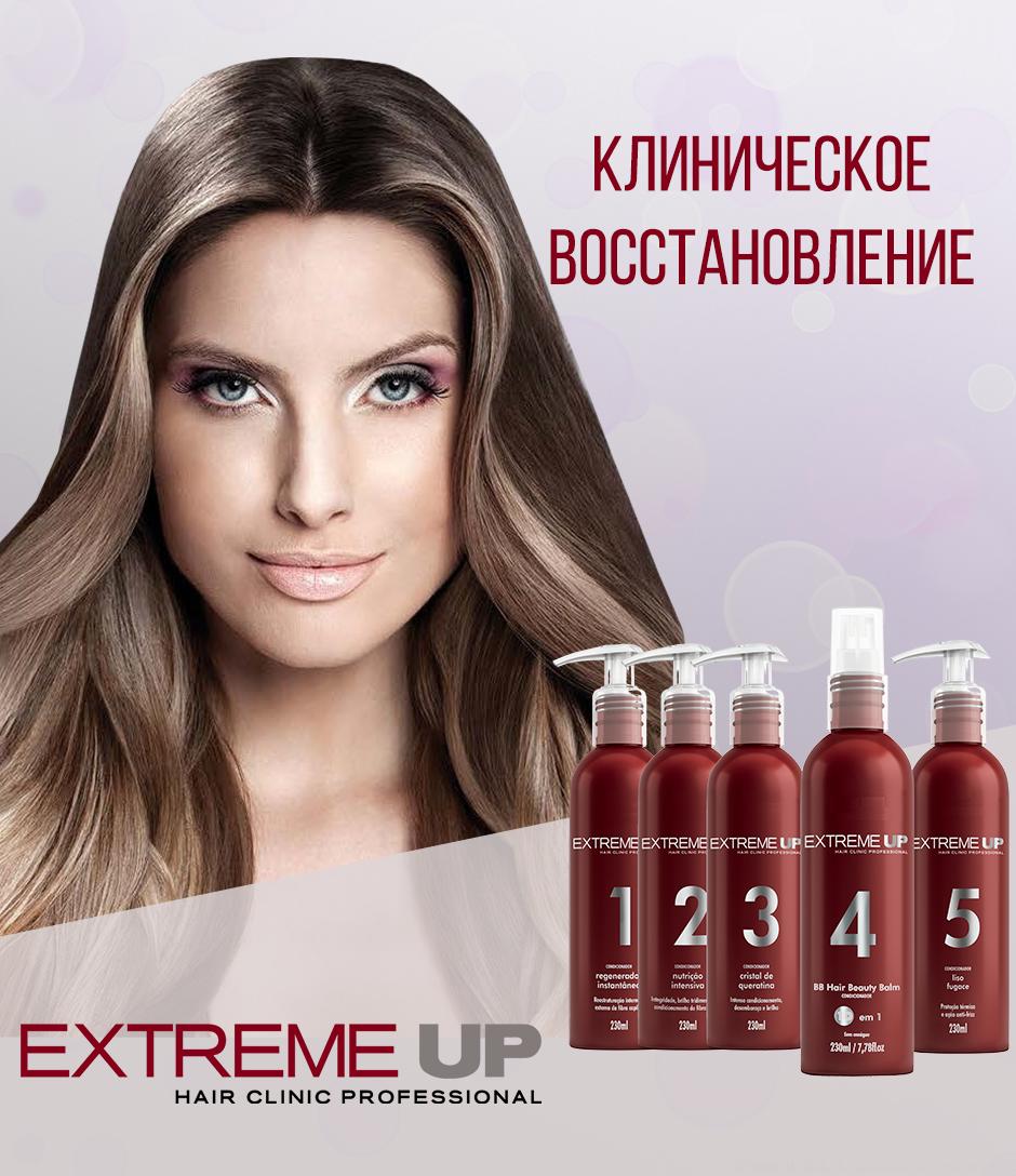Изображения средств для волос Extreme Up