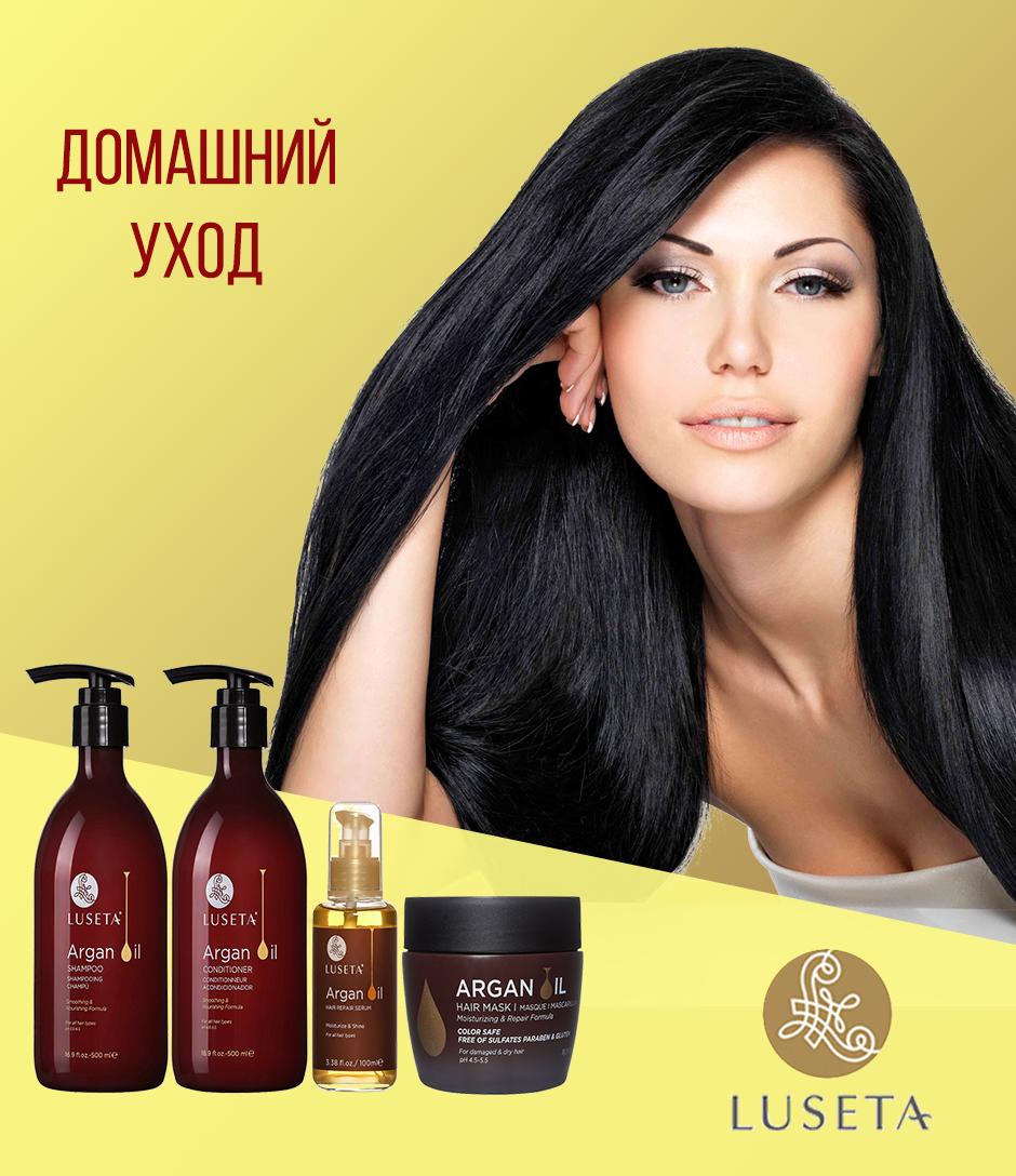 Изображения средств для волос Luceta Beauty